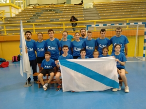 INTERTERRITORIAL CANTABRIA 2015